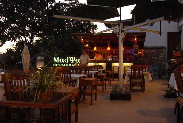 Madya Hotel