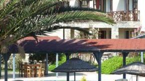 Çapraz Tatil Köyü